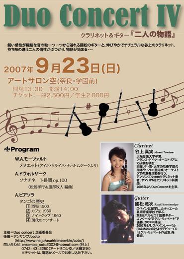 Clarinet01