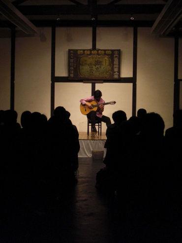 Recital200909