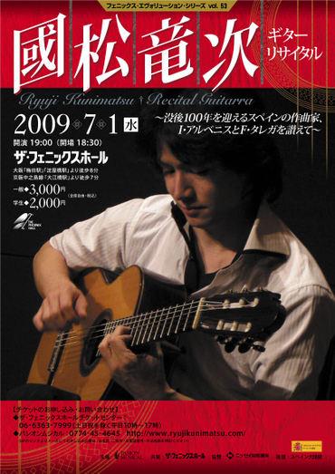 2009phoenix12