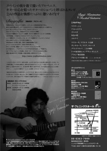 2009phoenix22