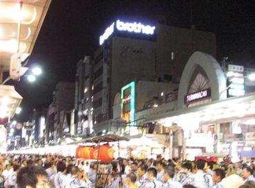 Gionmatsuri01