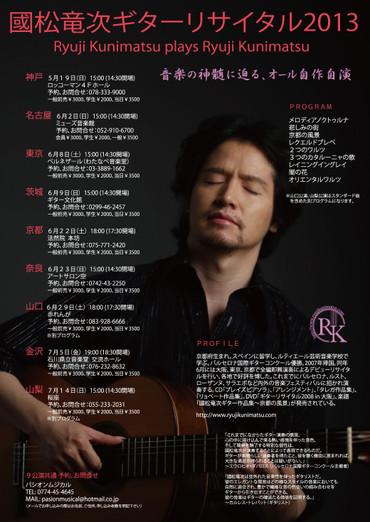 Tour201301
