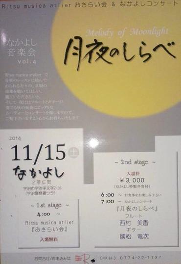 2014111501