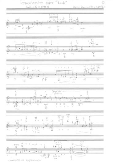 Kunimatsuimprovisacionsobrebach1