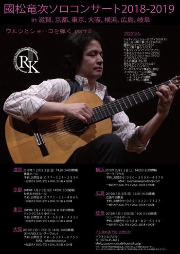 Tour2018201901